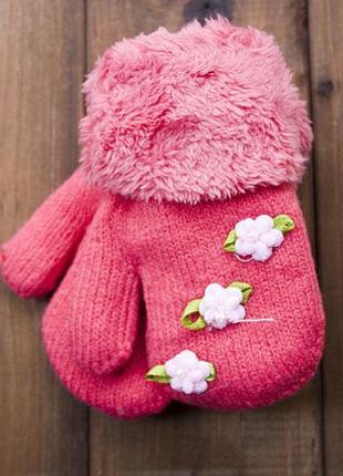 Детские варежкие утепленные в разных цветах для девочек