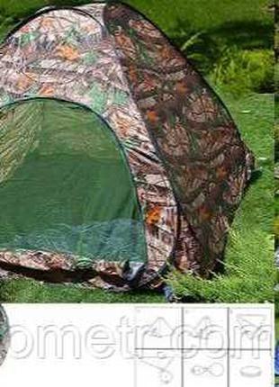 Трехместная туристическая палатка-автомат (200*200*130). MH-3520