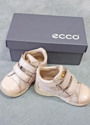 Ботинки детские ECCO FIRST