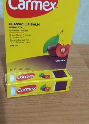 Carmex увлажняющий бальзам для губ, от ветра и мороза. отлично...