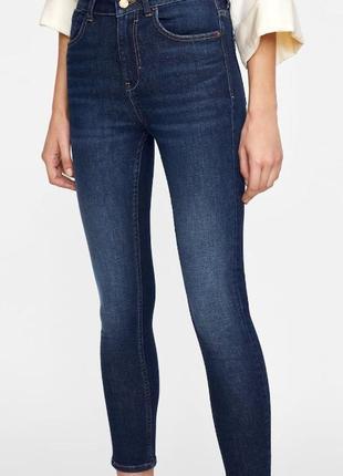 Zara 2019 high rise skinny джинсы скинни 28