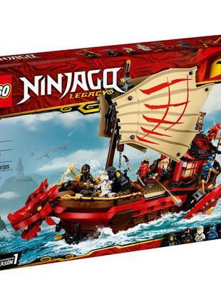 Конструктор LEGO Ninjago Летающий корабль Мастера Ву 1781 дета...