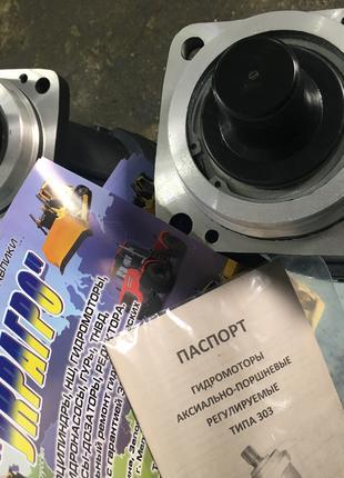 Ремонт гидромоторов, ремонт гидронасосов