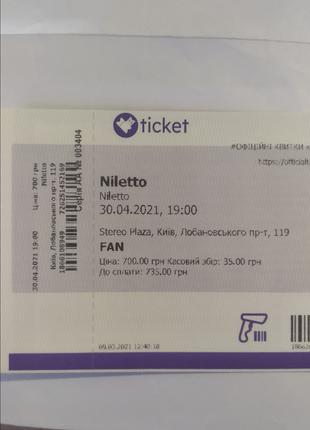 Билет на Нилетто 10.06