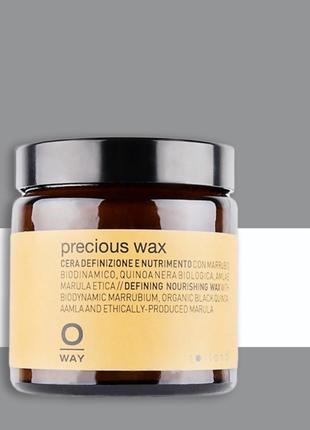 Питательный воск для волос oway precious wax 100 мл