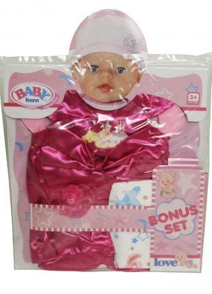 Кукольный наряд для пупса Беби Борн BLC200C с подгузником
