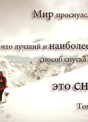 Інструктор по сноуборду