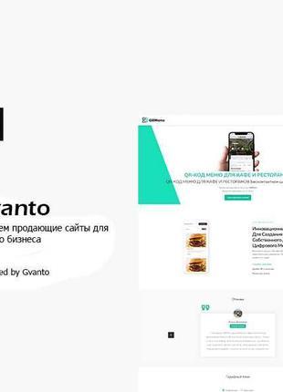Создание сайта, интернет магазина, бизнес сайта, сайта визитки