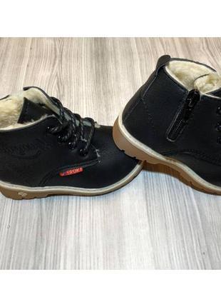 Ботинки детские зимние с мехом эко-нубук черные