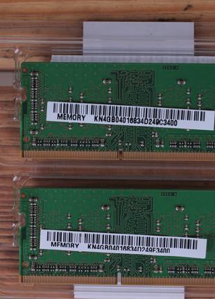 Оперативная память для ноутбуков 4х4 2666