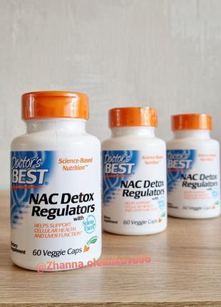 Doctor's Best, N-ацетилцистеин (NAC) для  детоксикации
