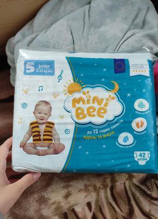Подгузники памперсы mini bee 5, 42 шт