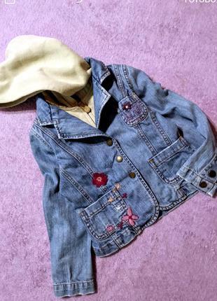 Джинсовая куртка пиджак с капюшоном