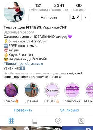 Продвижение/Обучение SMM (реклама в соц.сетях)