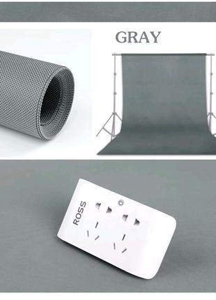 Фон для фотографий и видео. Нейтрально серый (18%) 160см×200см.