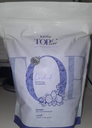 Горячий пленочный воск ItalWax Top line Орхидея 750 гр