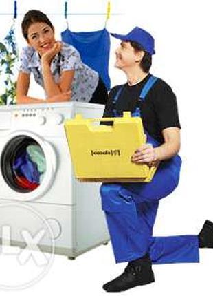 Замена двигателя двигателя в стиральных машин
