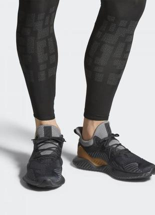 Кроссовки для бега alphabounce beyond .