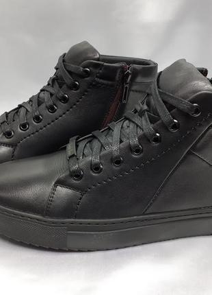 Скидка!зимние кожаные ботинки под кеды на молнии rondo
