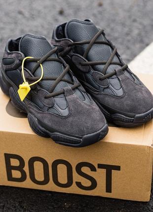 Кроссовки зимние adidas yeezy boost 500