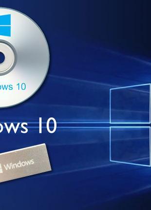 Установка ОС Windows на Ваш ноутбук или компьютер у Вас на дом...