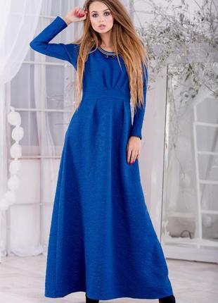 """Теплое длинное вечернее платье из жаккардового трикотажа """"фукр..."""
