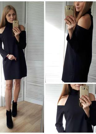 Потрясное платье с открытыми плечами