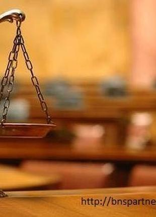 Юридические услуги в Одессе Адвокаты