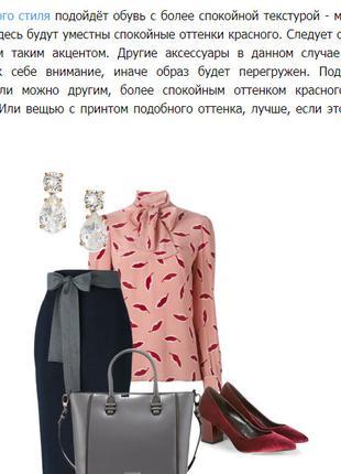 Уникальные статьи о моде, стиле, красоте и здоровью.