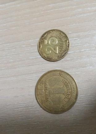 Монети 1 грн та 25 Копійок