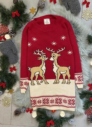 Новогодний рождественский свитер джемпер с оленями №42