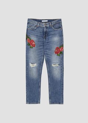 Рваные джинсы zara с пайетками