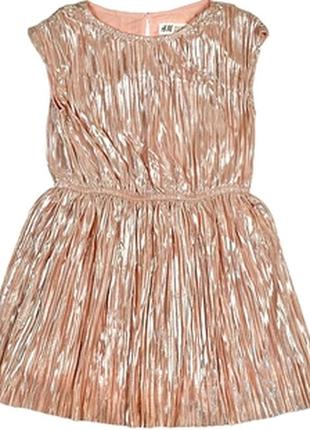 Красивое платье h&m на девочку 110см, 4-5л. нежно-розовое
