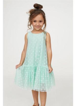 Платье праздничное для девочки h&m 128см, 7-8лет мятного цвета