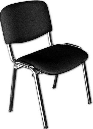 Аренда мягких стульев ИЗО для конференций, форумов, выставок