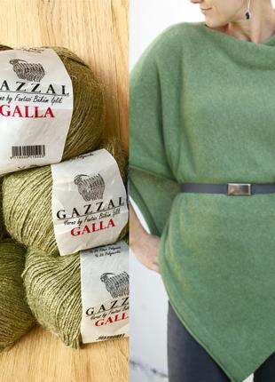 Пряжа Gazzal Galla Газзал Галла Лана Мерино50%+полиам+полиа