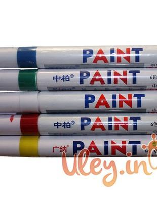 Набор маркеров 5 цветов. Для метки маток (белый, красный, синий,