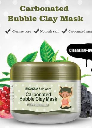 Маска для лица кислородная пузырьковая очищающая и отшелушиваю...