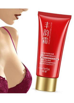 Крем для укрепления и подтяжки груди one spring beauty breast ...