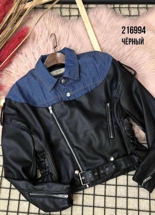 Стильная женская куртка-косуха с джинсовыми вставками