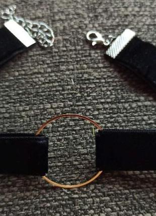 Чокер бархатный с кольцом, черный