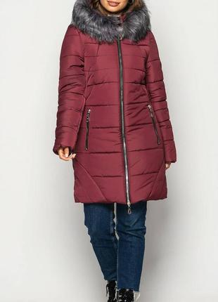 Зимняя куртка большие размеры с 50 по 60