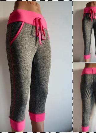 Gondola ® спортивные бриджи для бега и фитнеса размер: s - m