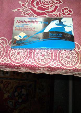 NERHASILDA.75 мг,Египетская Виагра,НОВИНКА,8 шт