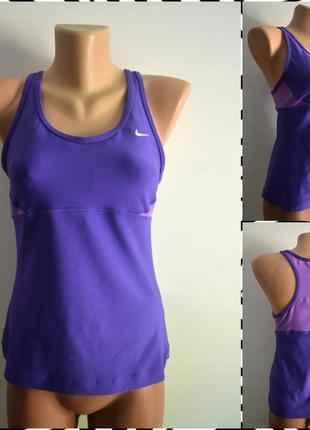 Nike ® fitdry