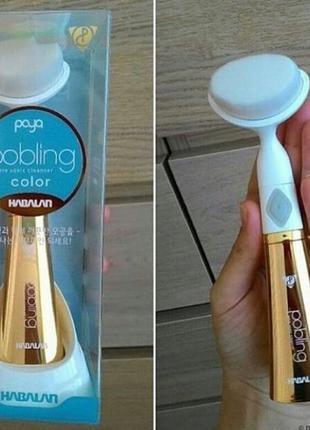 Щётка для чистки и массажа