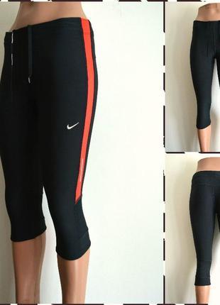 Nike ® dry fit женские спортивные бриджи размер s