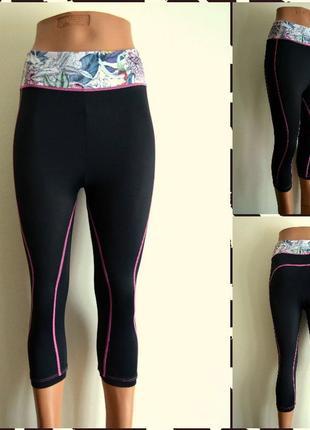 Next ® женские спортивные бриджи размер s (