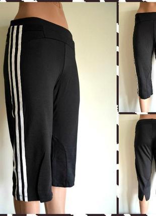 Adidas ® climacool женские спортивные бриджи размер: s-m