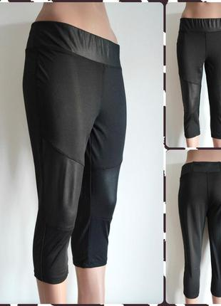 Cпортивные бриджи для бега и фитнеса размер м